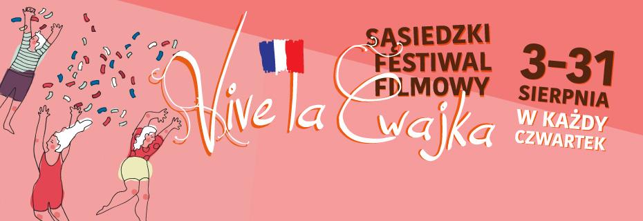 | Sąsiedzki Festiwal Filmowy